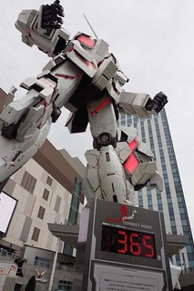 Mobile Suit Gundam countdown the 40th anniversary starts