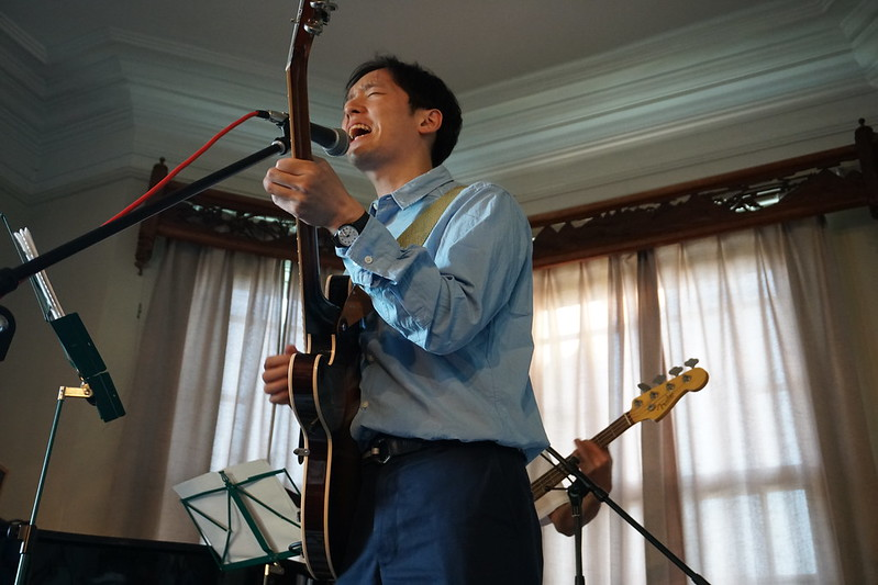 Shohei Takagi Parallela Botanica