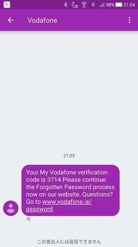 VodafoneからのSMS