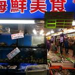 Toucheng fish market