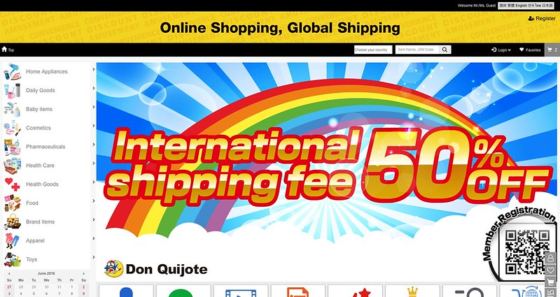 Don Quijote Online Store Ships to Singapore