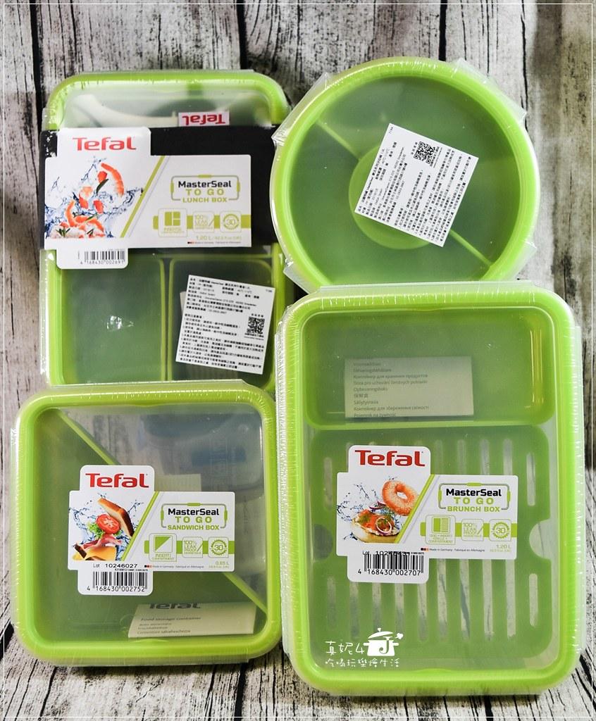特福保鮮盒-0969