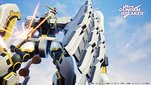 New Gundam Breaker - Open Beta Final