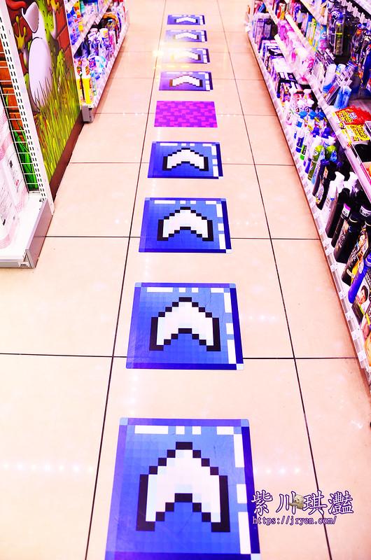 勇者鬥惡龍商店-001