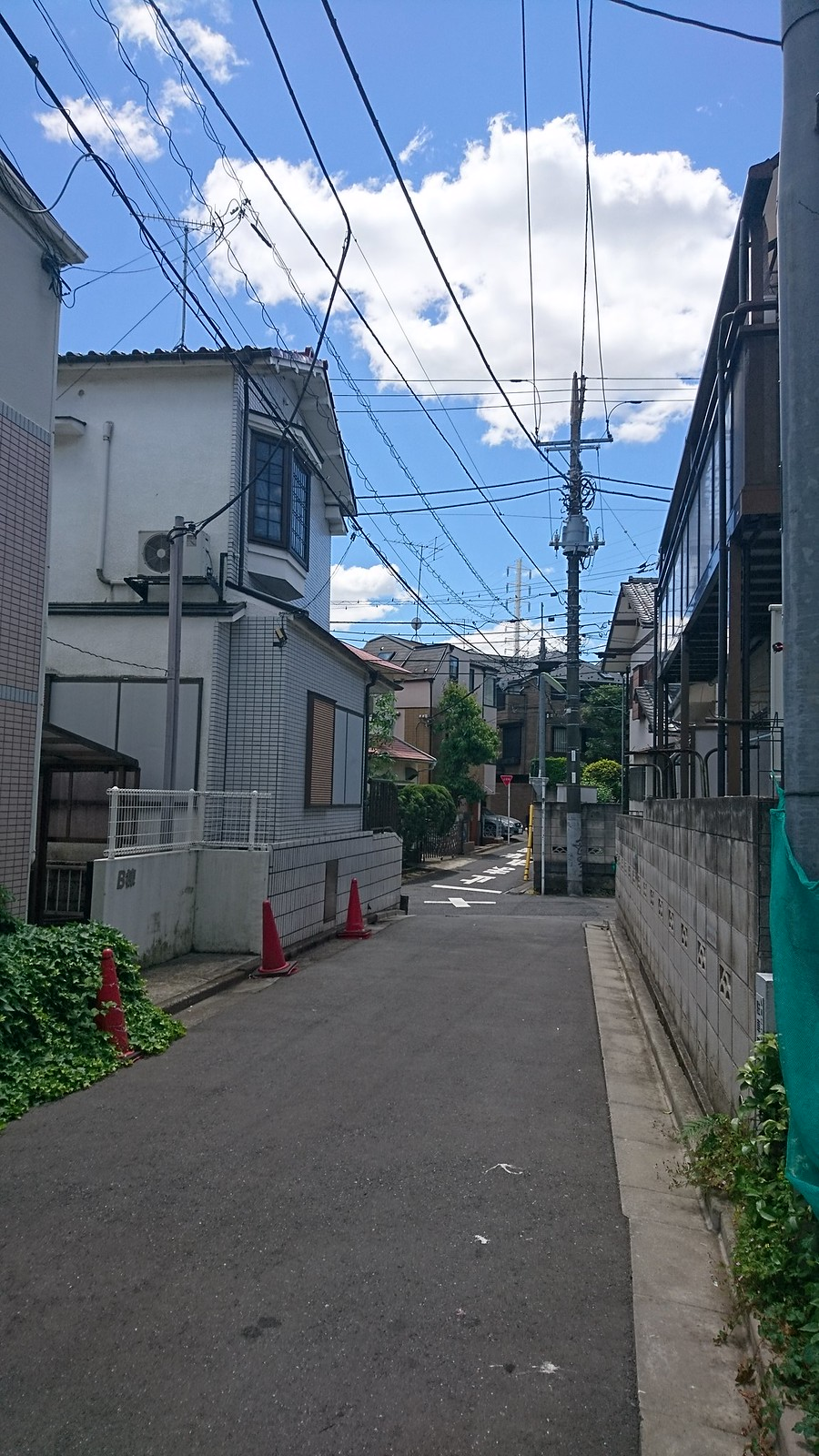 Setagaya, Tokyo