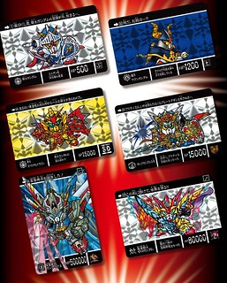 【台灣PB開賣】萬代卡牌《Carddass 30週年紀念》精選集:SD鋼彈WORLD Ver. & SD鋼彈外傳 Ver. カードダス30周年記念 ベストセレクションセット