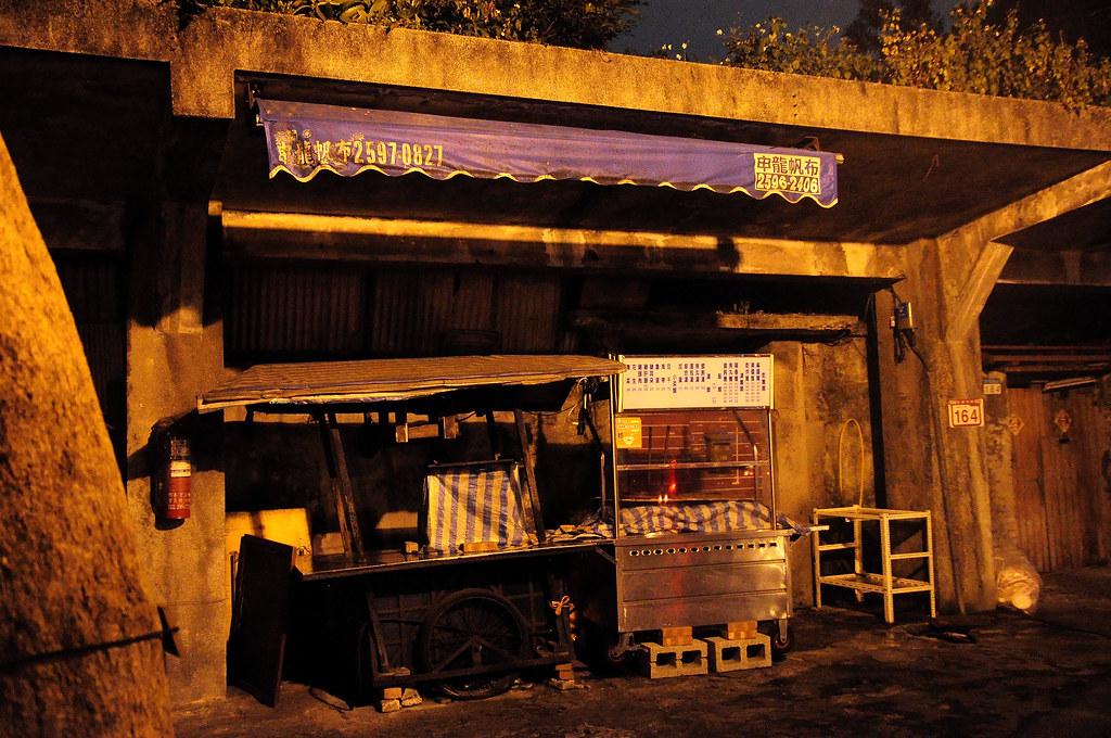 愛國東路大樹下麵攤 2011-03-24