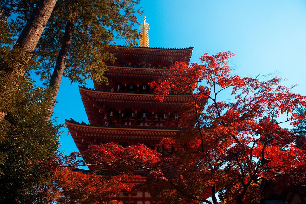 A Pagoda At Takahatafudo Temple, Hino, Tokyo