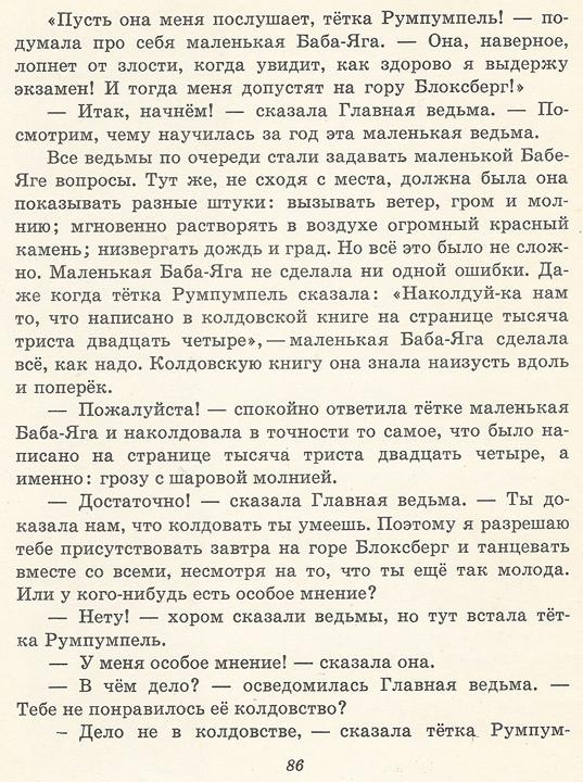 MalenkayaBaba89