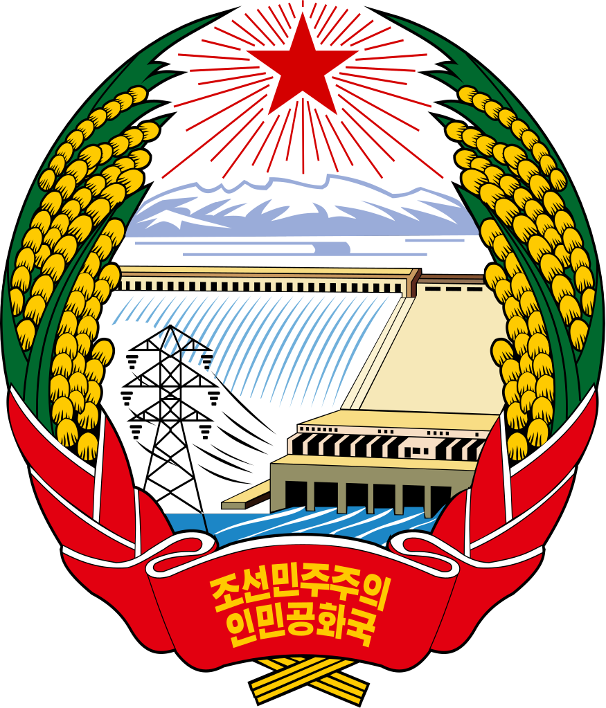 State emblem of the Democratic People's Republic of Korea