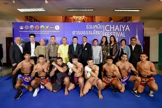 แถลงข่าว การจัดงานโครงการส่งเสริมการท่องเที่ยวเชิงวัฒนธรรมในพื้นที่กลุ่มจังหวัดภาคใต้ฝั่งอ่าวไทย กิจกรรมสนับสนุนมวยไชยาสู่นานาชาติ peebao.com คนใต้บ้านเรา (2)
