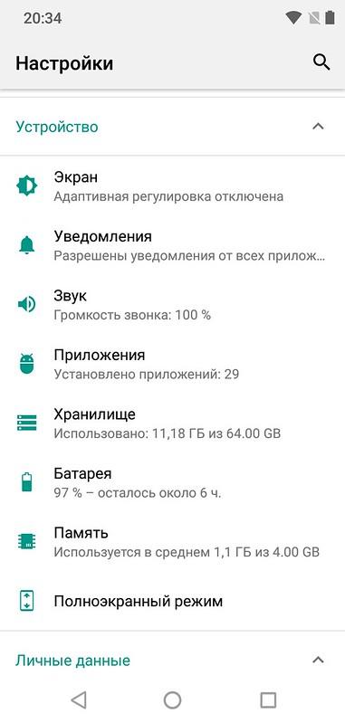 Screenshot_20180331-203438