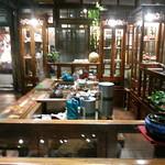Jiufen Traditional Tea House