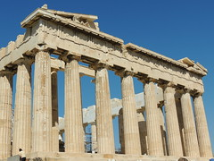 The Parthenon, Pillar