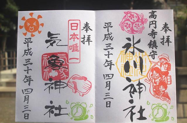 4月限定(2018年)の高円寺氷川神社&気象神社の御朱印