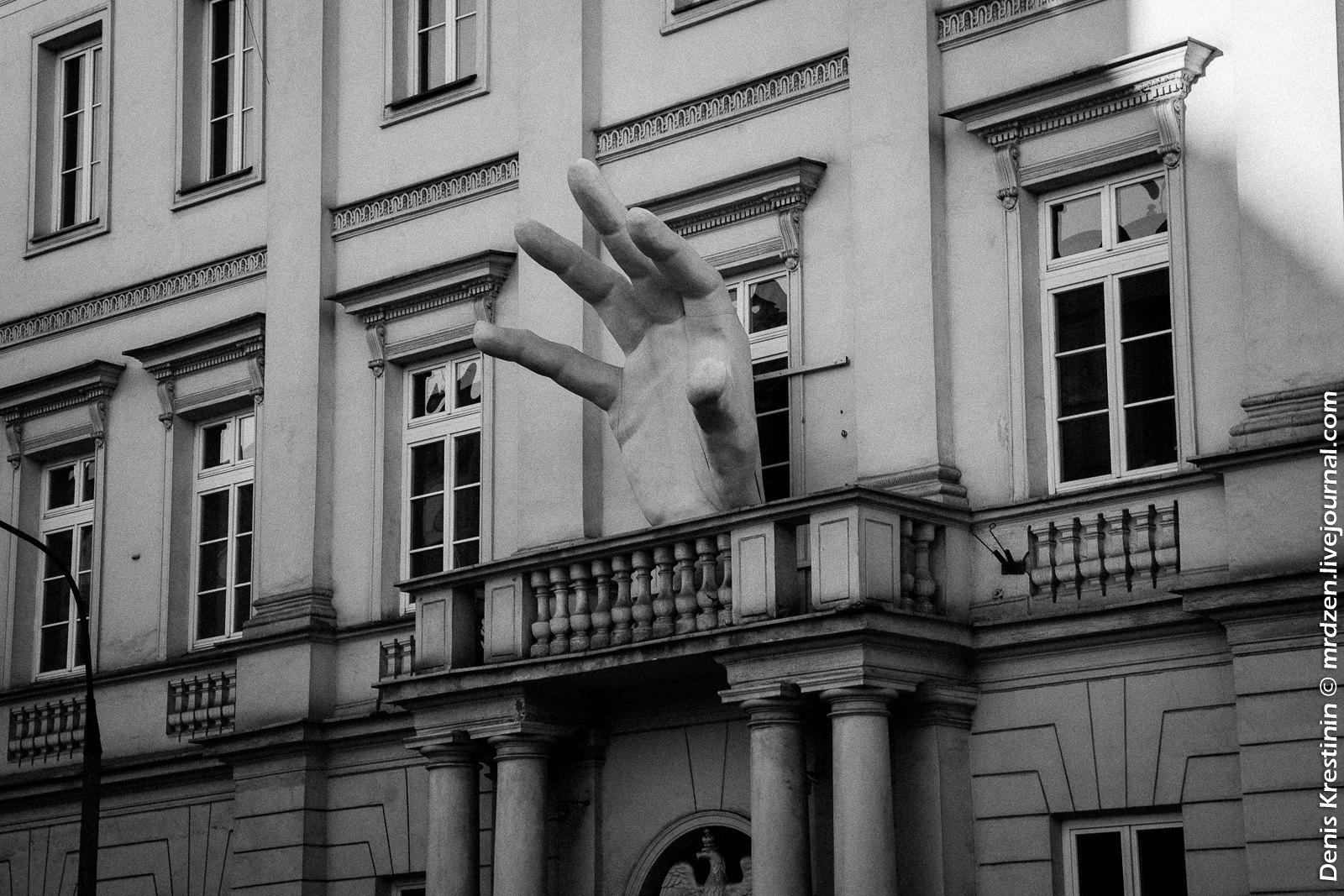 Варшава. Collegium Nobilium. Театральная академия имени Александра Зельверовича.
