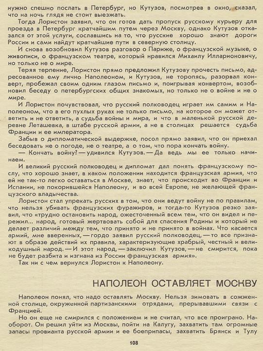 VGroznuyuPoru111