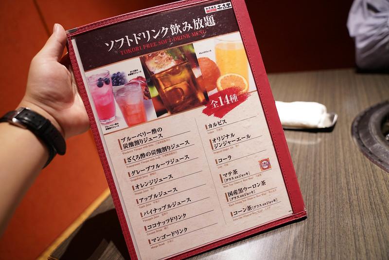 土古里燒肉 (2)