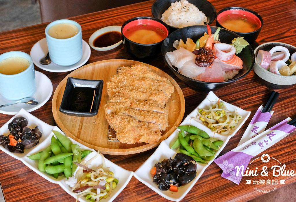 花山椒 台中日式定食 日本料理11