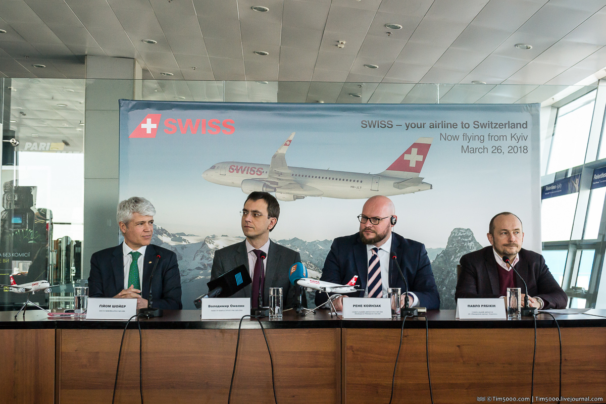 Swiss Airlines возобновляют прямые рейсы Киев-Цюрих