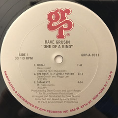 DAVE GRUSIN:ONE OF A KIND(LABEL SIDE-A)