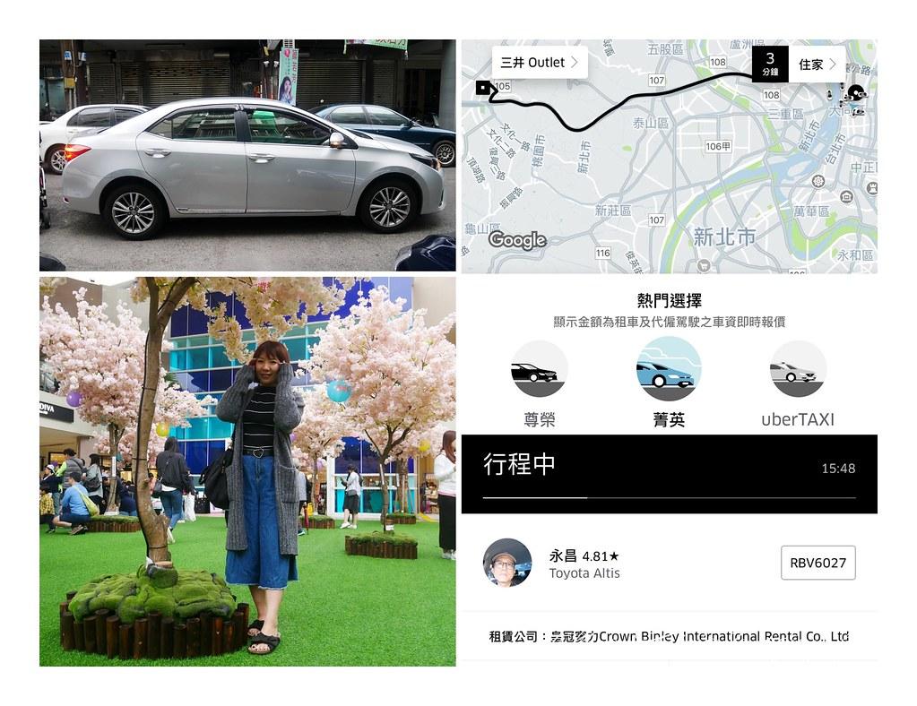 uber (11)