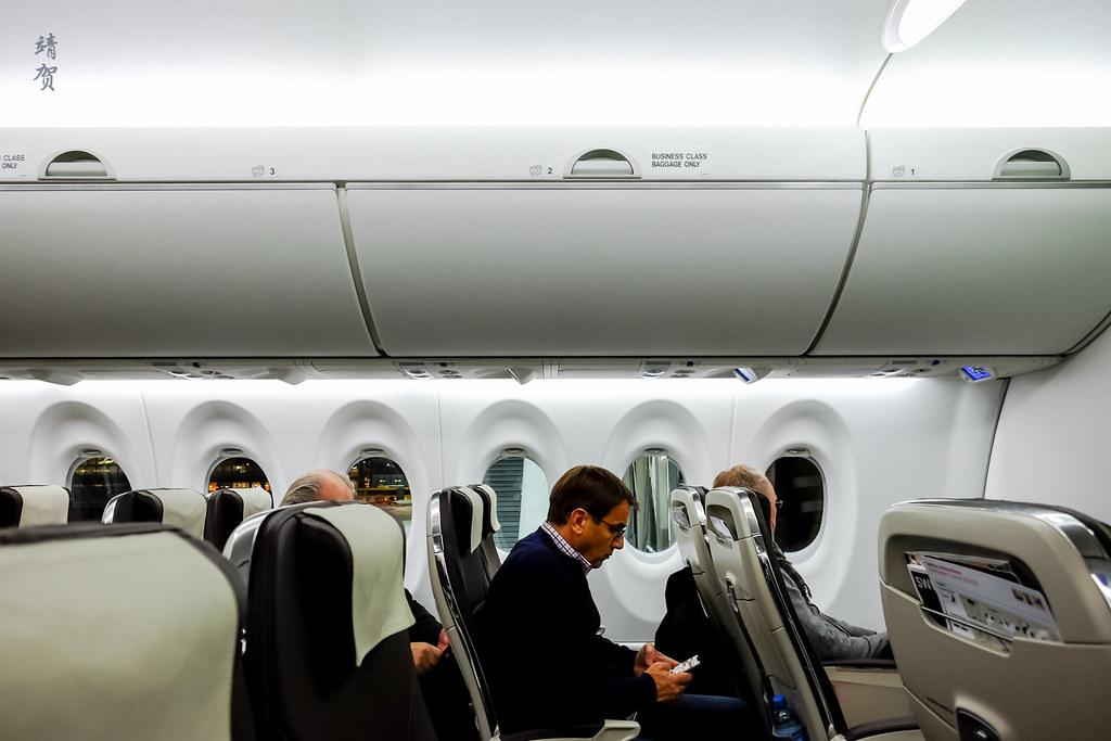Intra-Europe Business Class cabin