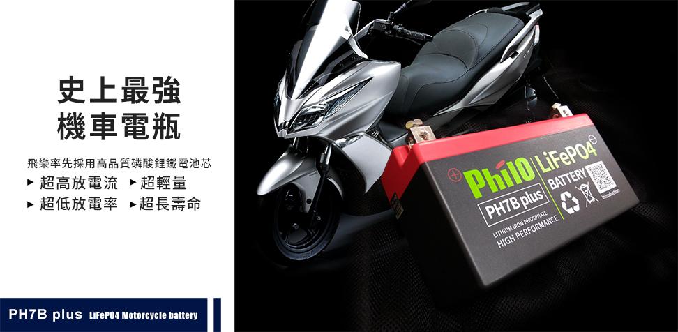 PH7B+_00