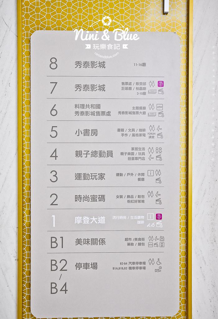秀泰生活台中文心 秀泰文心 影城10