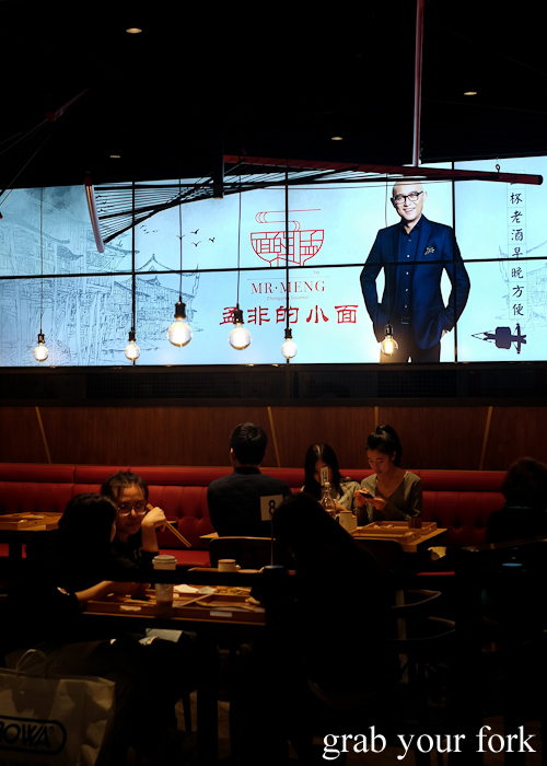 If You Are The One Meng Fei overlooking Mr Meng Chongqing Gourmet in Market City Chinatown Sydney
