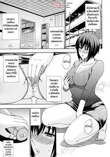 Kaori's Secret