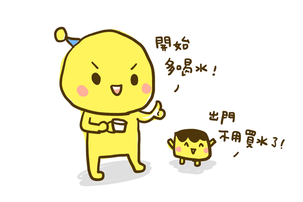 vitaway維他惠_06