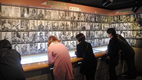 205 Museo de los kamikaces en Chiran (20)