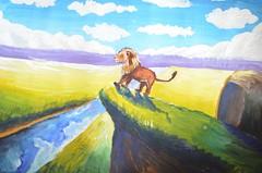 Мелконян Гегецик (рук. Киселева Дарья Вагифовна) - Лев в дозоре