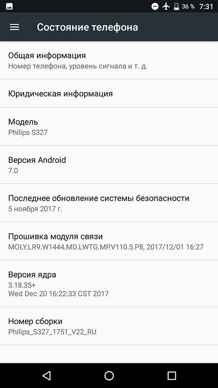 Screenshot_20180529-073123