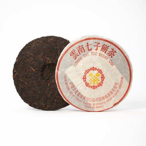 Pu Er 2003 Orange Label