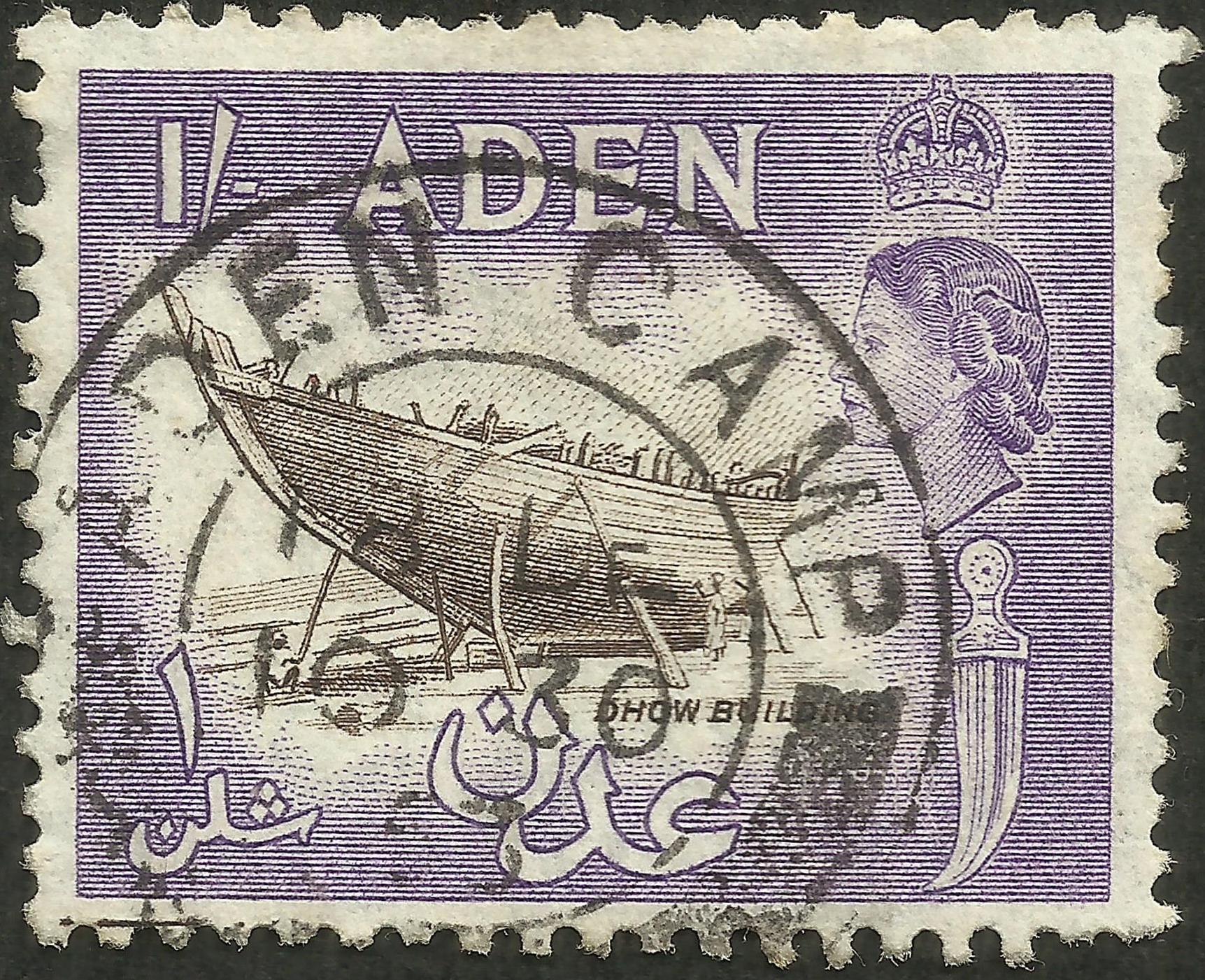 Aden - Scott #55 (1953)