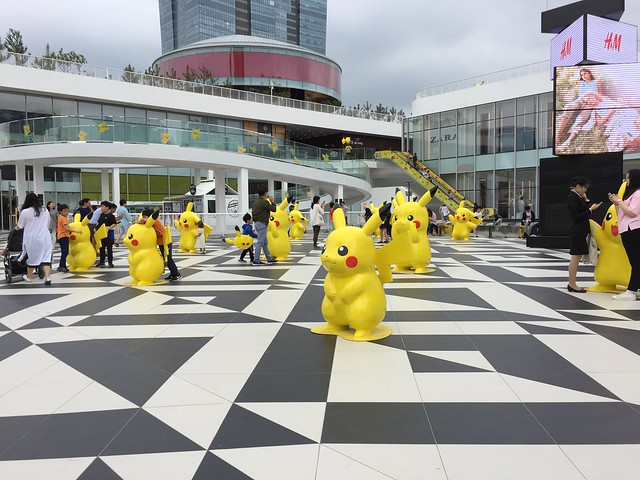Pokémon Festival Entrance