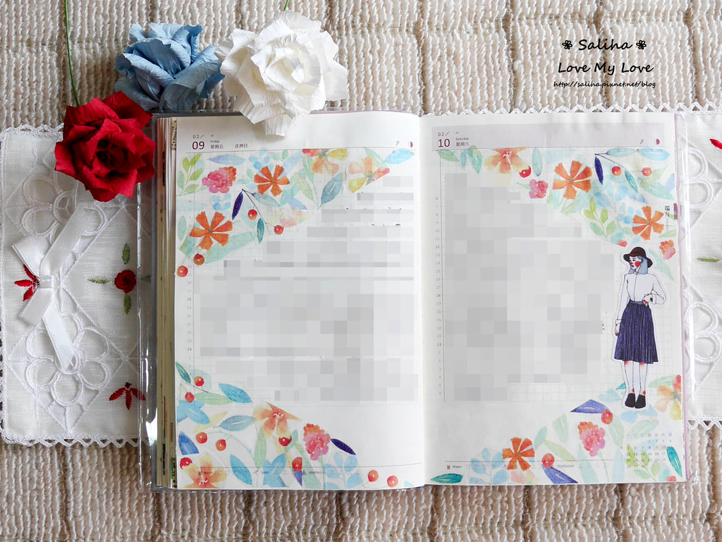 開花實驗室手帳設計裝飾紙膠帶 (6)