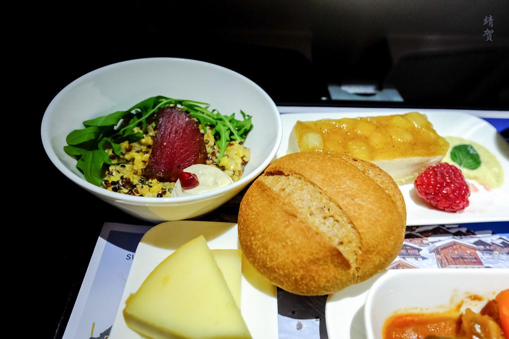 Bread, quinoa bowl and apple tart
