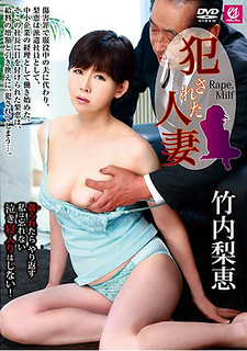 MLWT-012 I'll Turn Back If I Can Get Rid I Will Not Forget I Will Not Fall Asleep! Married Wife Maru Takeuchi