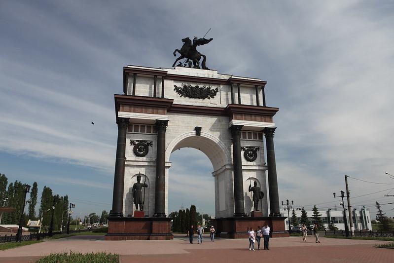 Курск, Триумфальная арка
