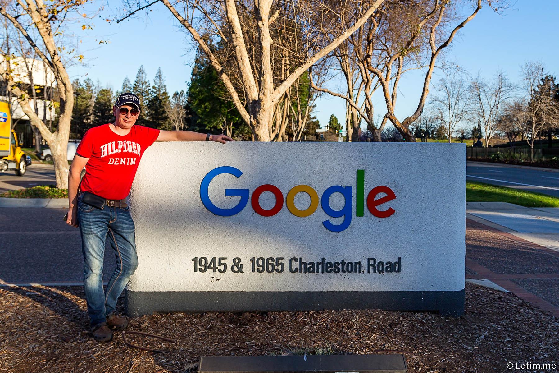 Кремниевая долина. Офисы Google и Facebook