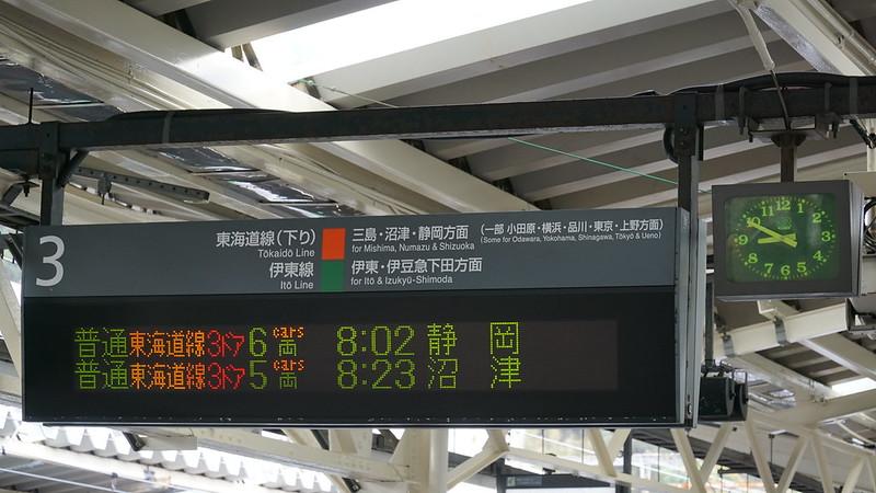 據月台上的時刻表,8:02 之後的班次就開不出去了...
