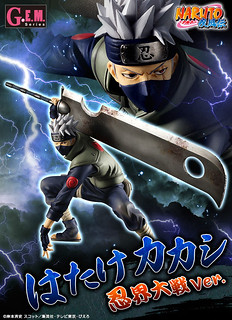 Try Copying This! Naruto G.E.M. Series Hatake Kakashi (Shinobi World War ver.)
