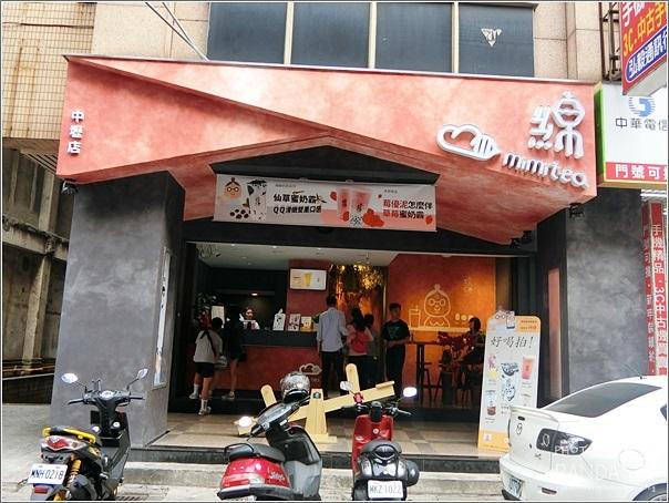 綿綿mimitea中壢店 (5)