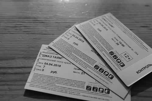 04-04-2018 tickets  (1)