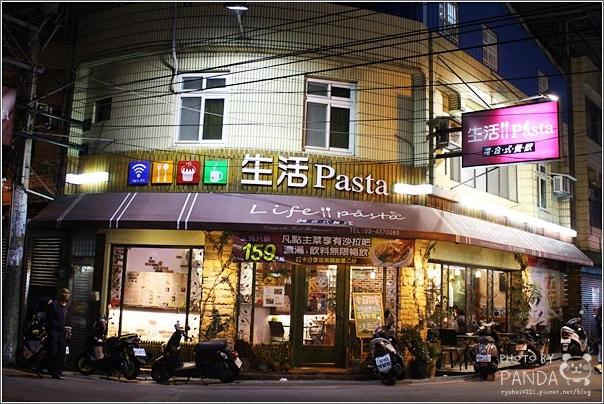 生活Pasta複合式餐飲中壢店 (28)
