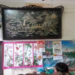 Visiting Giang's Relatives