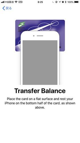 Applepay sha transitcard07